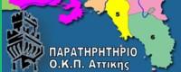 pkp_attikis